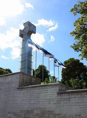 Площадь Свободы Таллин