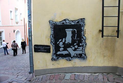 Граффити на улице Люхике Ялг