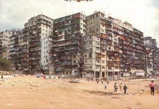 """""""Город-крепость"""" Коулун: город-анархия в Гонконге"""
