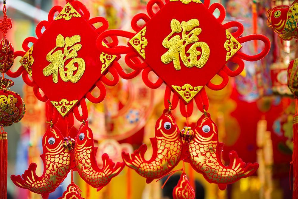 Украшения к китайскому новому году