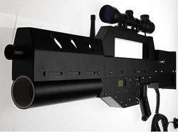 MoritaSniper_250X185.jpg