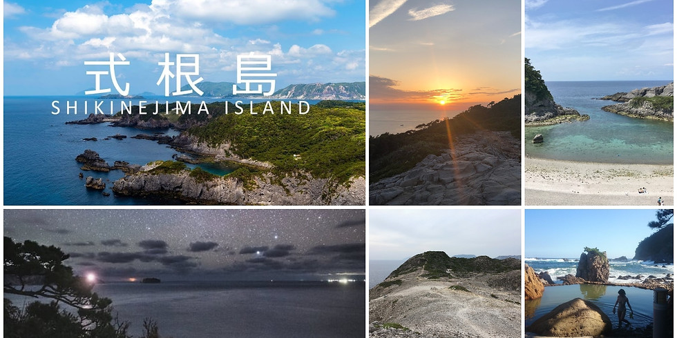 Two-night ET Contact Event on Shikinejima, Izu Islands, May 1-3, 2021 (Golden Week)