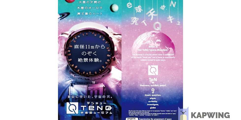 Explore TeNQ Space Museum & Lunch Buffet at Tokyo Dome City