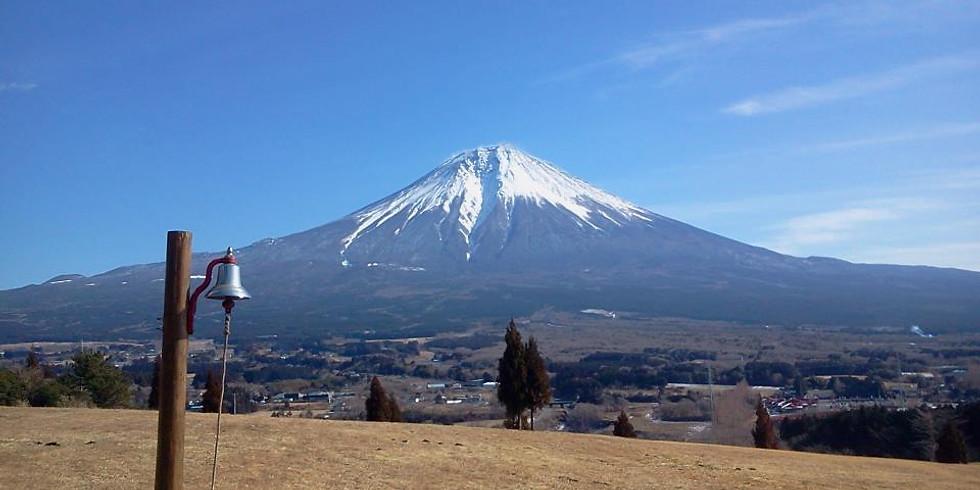 Overnight ET Contact/Training Event in Asagiri Highland, Shizuoka Prefecture