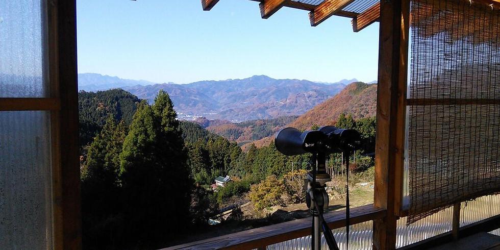 Overnight ET Contact/Training Event in Chichibu, Saitama Prefecture, September 19-20, 2020