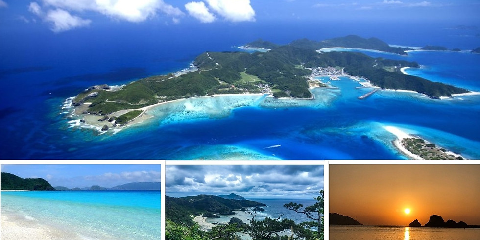 2-Night CE-5 Contact Expedition on Zamami Island, Okinawa Prefecture, March 13-15, 2021