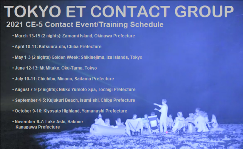 2021 CE-5 Event Training Schedule  .png