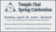 SpringCelebration2020HomePageInvite.png