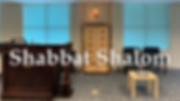 ShabbatShalomBimah.png