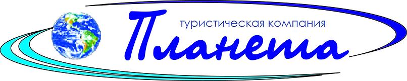 логотип2.tif
