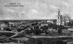 Вид на Кимры от Вознесенской церкви 1913