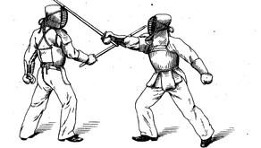 FORSAKEN KENDO: Katate guntō-jutsu
