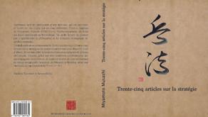 Book — Trente-cinq articles sur la stratégie (French edition)