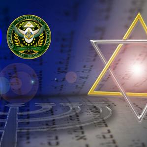 Curso de Kabbalah começa na GLOMN