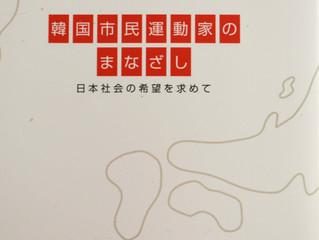 日本社会では、どのようなプラットフォームが作れるでしょうか