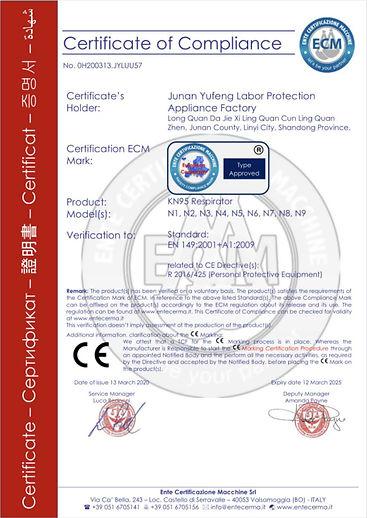 Certificate KN95.jpg