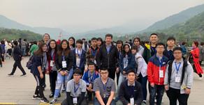 Hong Kong Secondary Students Sichuan Sports, Ecology Study Tour香港中學生四川體育、生態學習團