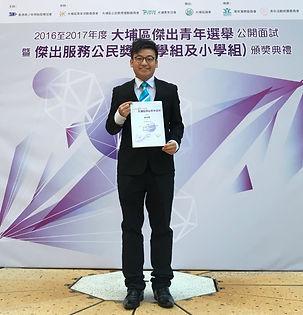 YCK2 Alumni_LAM HAU TAK.jpg