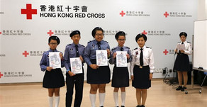 HK Red Cross Junior Unit First Aid Competition