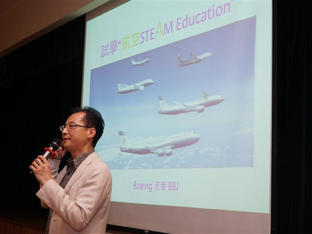 A Talk on Drone Aviation 無人機講座