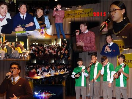 YCK2 Singing Contest 2015-16 余二歌唱比賽