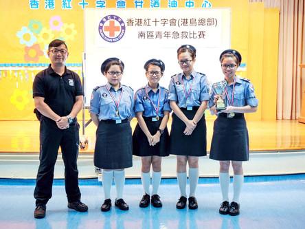 Red Cross SD First Aid Competition 本校紅十字青年團在南區急救比賽獲取佳績
