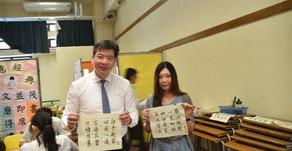 Chinese Week Activities