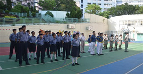 Uniform Groups Foot Drill Competition 制服團隊步操比賽