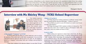 Newsletter 學校通訊 2017-18