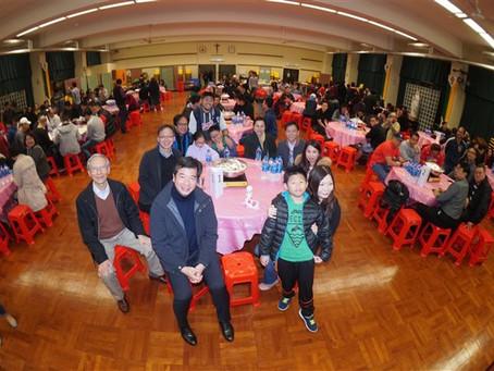 YCK2 Alumni Poon Choi Party         校友聯誼盆菜宴