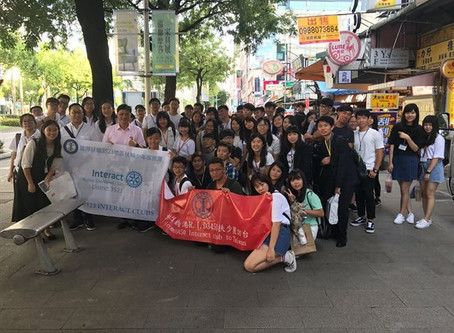 International Understanding Trip to Taiwan 2017