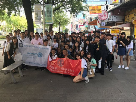 International Understanding Trip to Taiwan 2017
