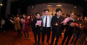 Christmas Prayer Ceremony and Celebration 聖誕感恩祈禱