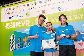 Organizer: HKT