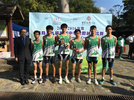 Inter-school Cross-country competition 學界越野比賽