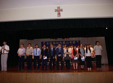 Student Leaders' Inauguration Ceremonies