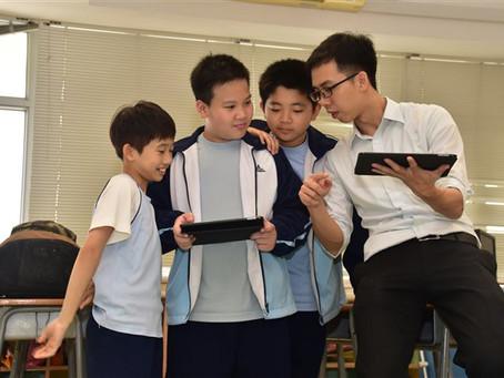 STEAM Extended lesson (Aberdeen St. Peter's Catholic Primary School) STEAM外展課程 (香港仔聖伯多祿天主教小學)