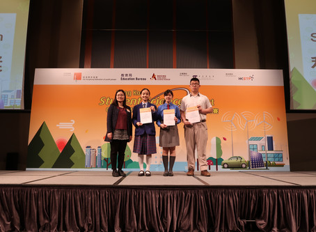 Student awarded First Prize in the Hong Kong Student Science Competition 本校學生榮獲香港學生科學比賽一等獎