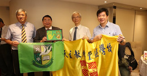 Forming Learning Community Partners with Catholic Mission School 與天主教總堂區學校組織伙伴學習社群