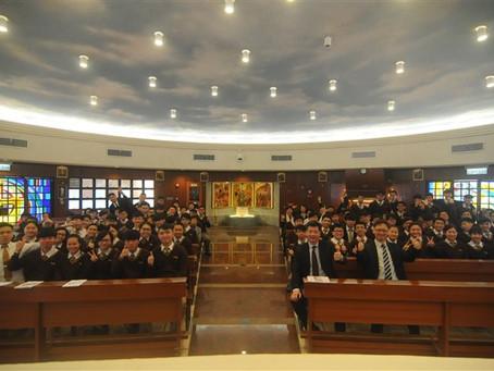 F6 Graduation prayer meeting         中六級畢業祈禱聚會