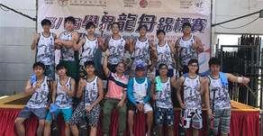 The 8th Hong Kong Inter-school Dragon Boat Championships