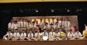 2015-2016 Inter-School Basketball Competition Annual Prize Presentation Ceremony 2015-2016 香港學界中學籃球週