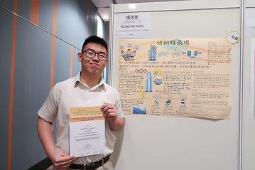 Organizer: The Hong Kong Federation of Youth Groups