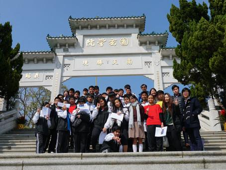 中國語文科文化考察:「參觀圓玄院」                                                Life-wide Learning Activity: