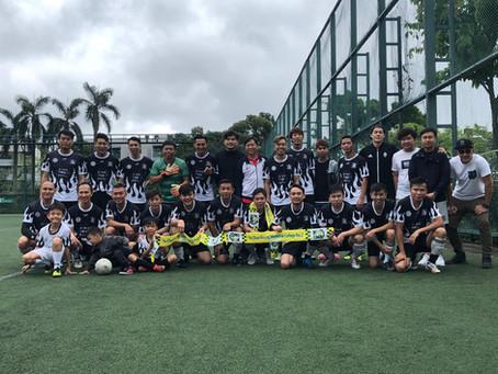 Alumni Football Team won Championship 校友會足球隊勇奪冠軍