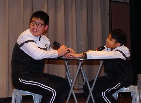 English drama competition