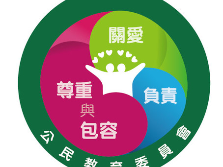 The Co-operation Scheme with District Councils (January) 十八區公民教育活動資助計劃 (一月份)