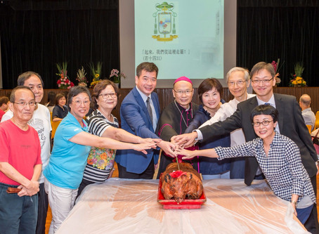 Congratulation to Michael Yeung Ming-cheung become the new bishop of the Catholic diocese in Hong Ko