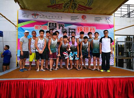 2nd Runner-up in the 9th Hong Kong Inter-school Dragon Boat Championships第九屆學界龍舟錦標賽季軍