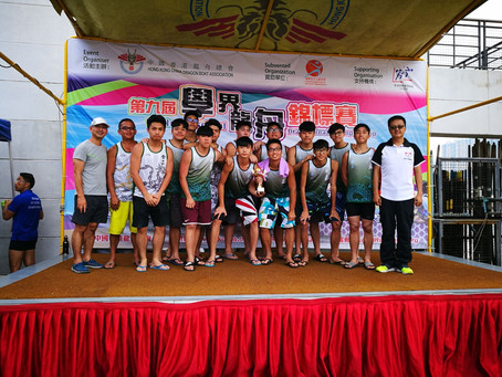 2nd Runner-up in the 9th Hong Kong Inter-school Dragon Boat Championships第九屆學界龍舟錦標賽季軍